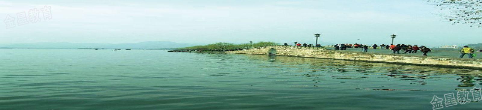 南庄绿沙岛断桥