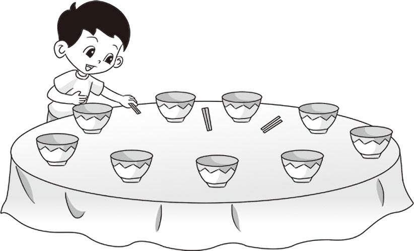 动漫 简笔画 卡通 漫画 手绘 头像 线稿 822_500
